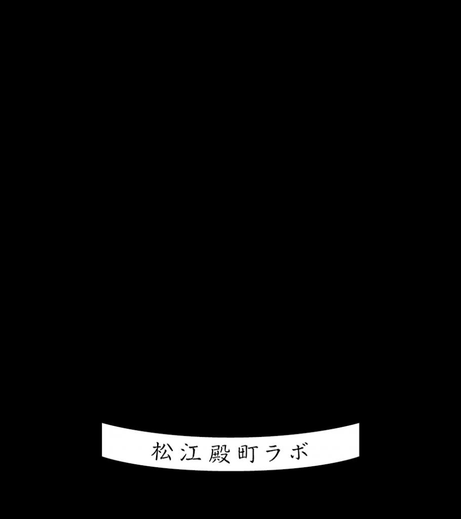 おつまみ研究所 松江殿町ラボ オープン!