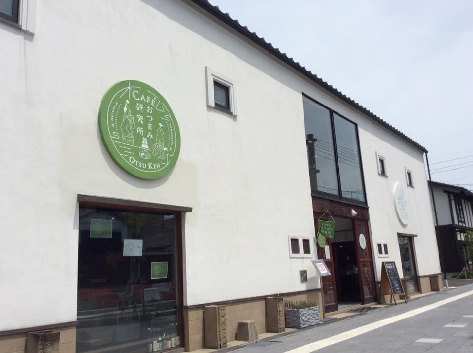 CAFEおつまみ研究所 オープン!
