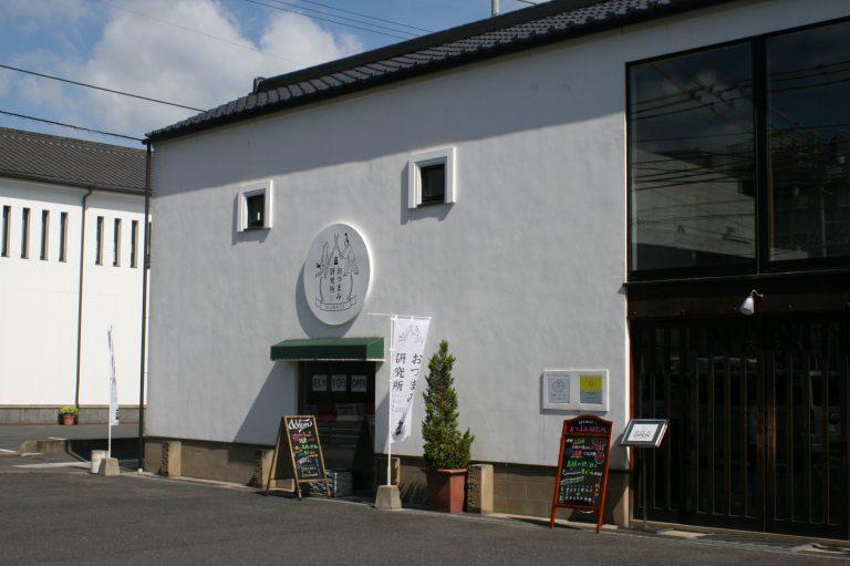 おつまみ研究所松江殿町ラボ