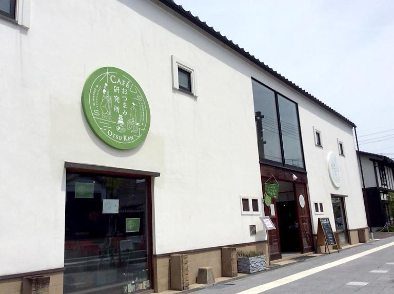 Cafeおつまみ研究所