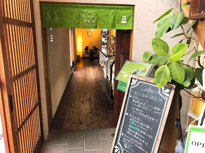 Cafeおつまみ研究