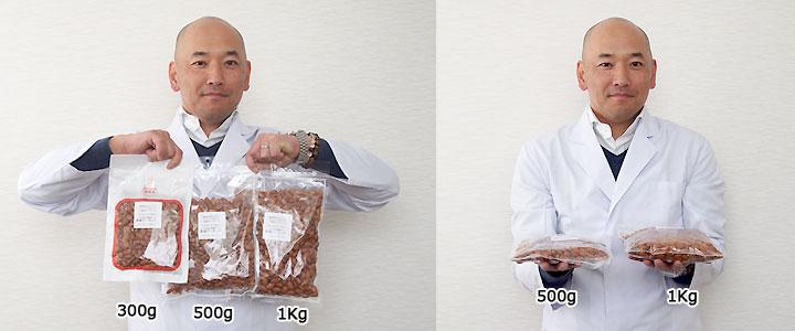 素焼きアーモンド量比較